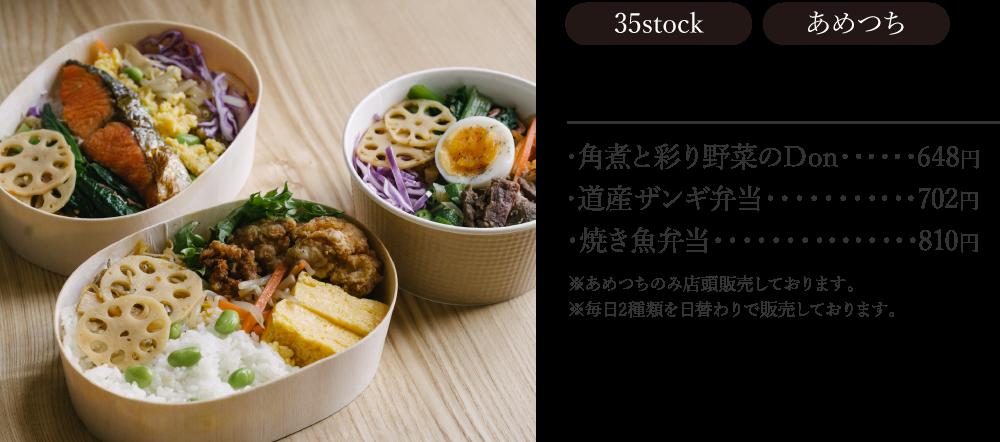 お弁当 648円~