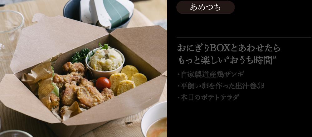 おばんざいBOX 1,180円